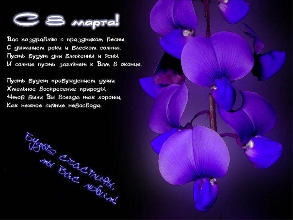 Cохраните картинку Орхидея на ваш компьютер.